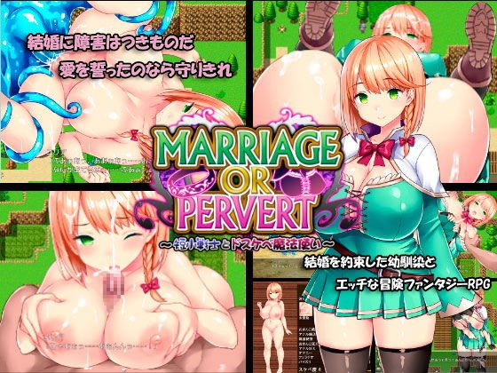 Marriage Or Pervert Adult Game Cover