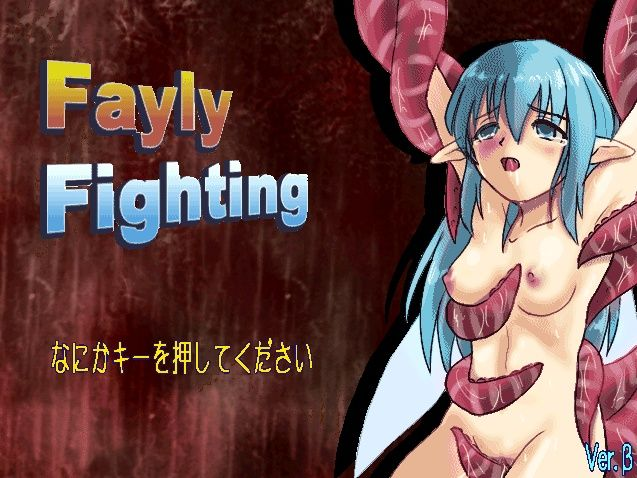 Fairy Fighting Adult Game Cover