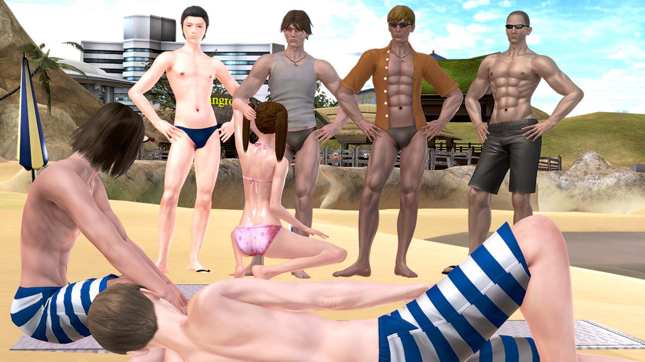 Project SAGE Adult Game Cover