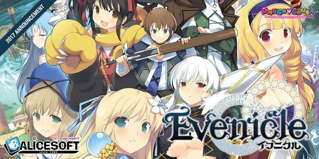 Evenicle Adult Game Cover