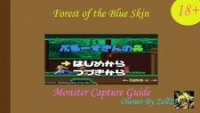 Forest of the Blue Skin 18+ Adult game cover