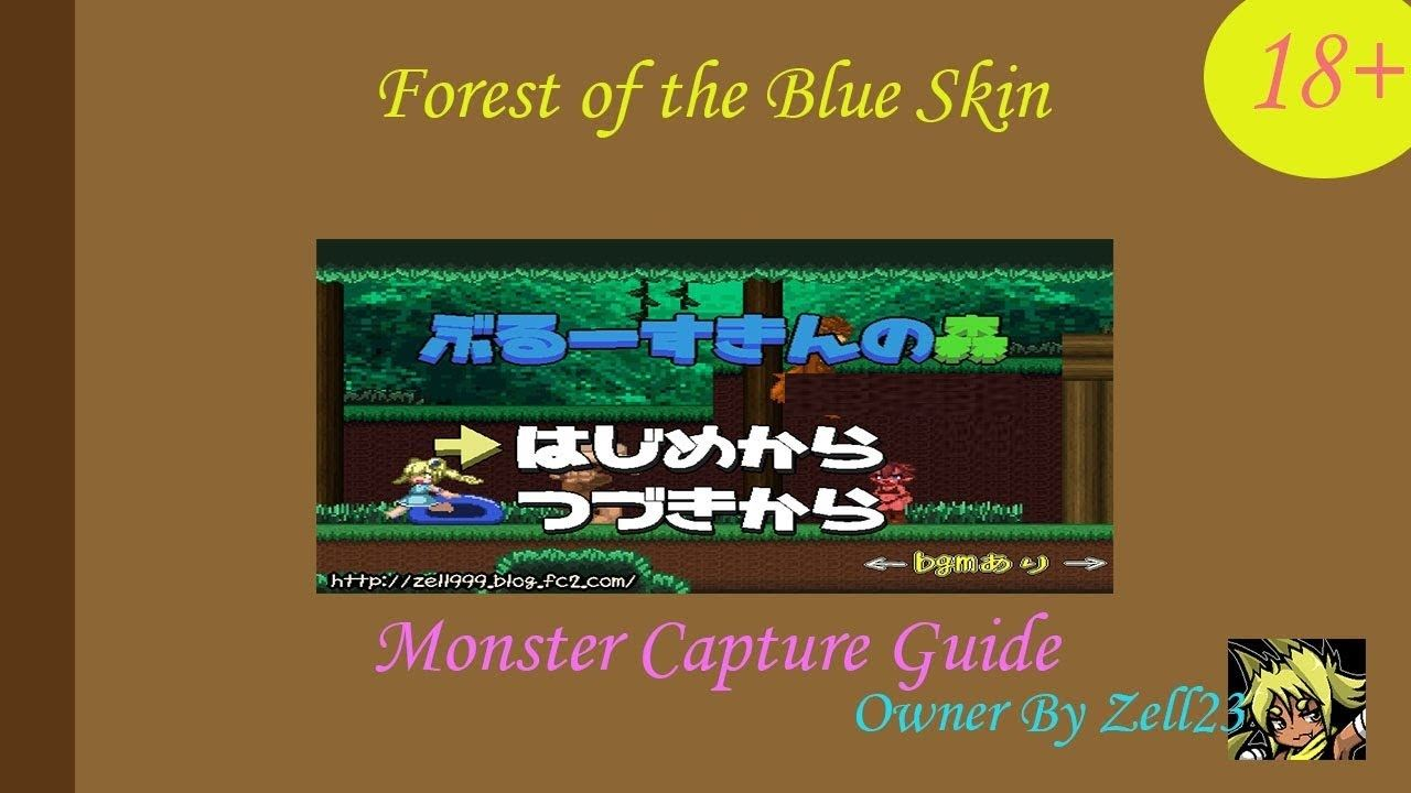 Forest of the Blue Skin Adult Game Cover