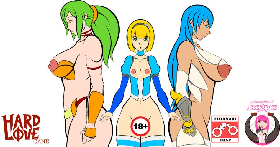 Hard Love Adult Game Cover