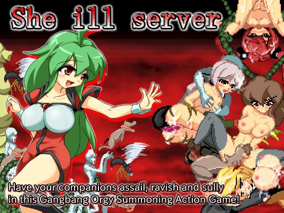 She ill server Adult Game Cover