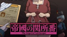 The Imperial Gatekeeper 18+ Adult game cover