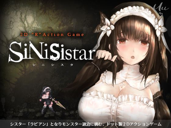 SiNiSistar Adult Game Cover