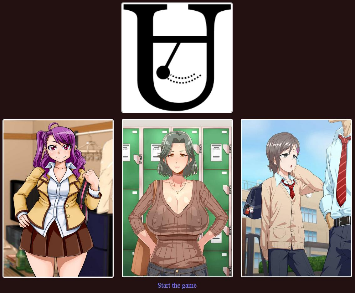 Hentai University Adult Game Cover