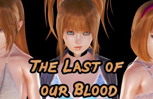 The Last of our Blood Adult Game Cover