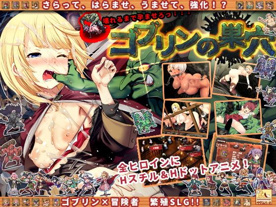Goblin Burrow Adult Game Cover