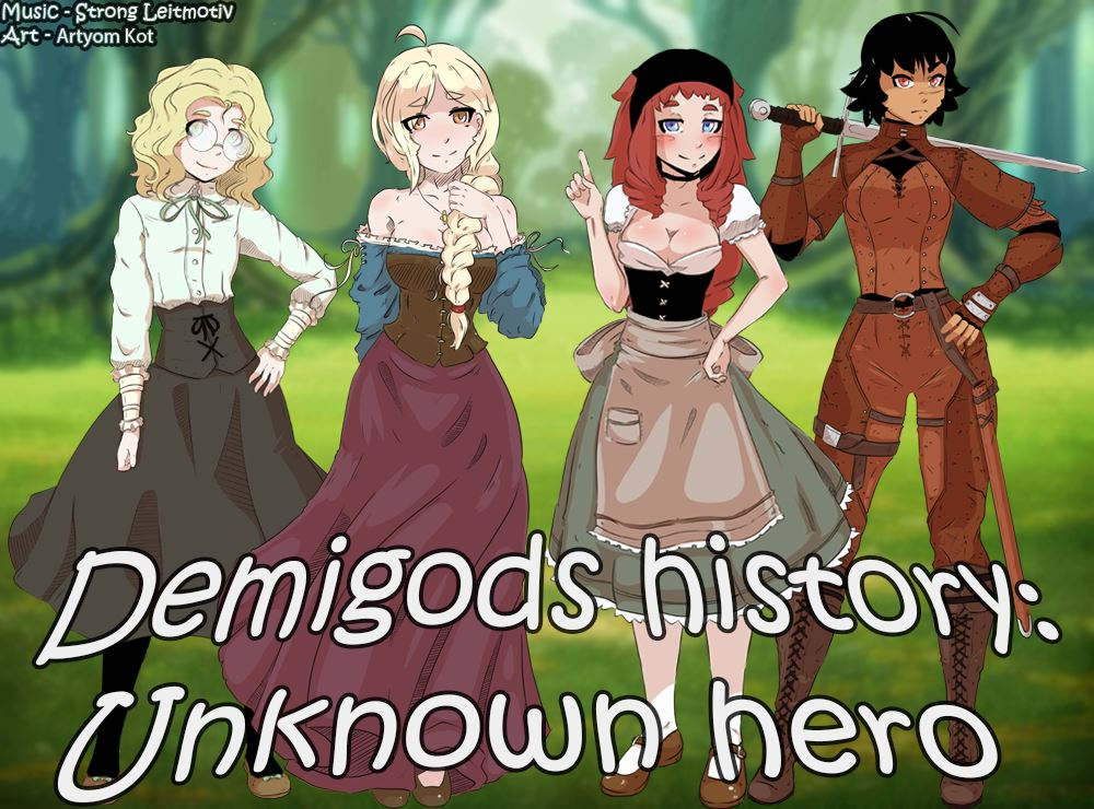 Demigods History: Unknown Hero