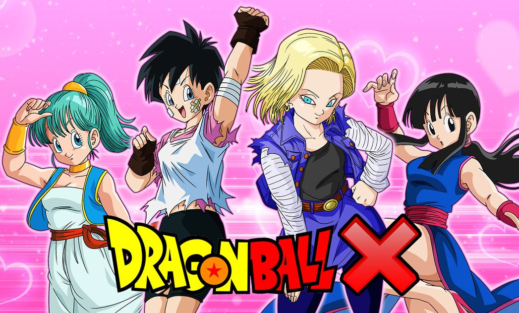 Dragon Ball X Adult Game Cover