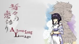 A Long, Long Love Ago 18+ Adult game cover